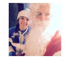 Праздник с Дед Морозом и Снегурочкой!