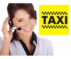 Требуется Диспетчер такси!