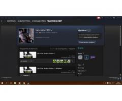 Продаю Steam Аккаунт
