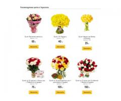 Доставка цветов в Тирасполе. Доставка цветов в Бендеры