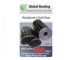 Апрельские скидки до -30% на электрический теплый пол и терморегуляторы!