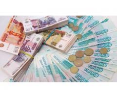 1. Гарантированные кредиты на развитие бизнеса