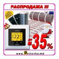 Праздничные скидки до -35% на теплый пол и терморегуляторы! Акция до 30,12,16
