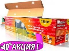 Зимние Скидки до -40% на теплый пол и терморегуляторы! Для тех кто умеет экономить!