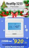 Зимние Скидки до 50% на теплый пол, терморегуляторы. Время экономить на ремонте!
