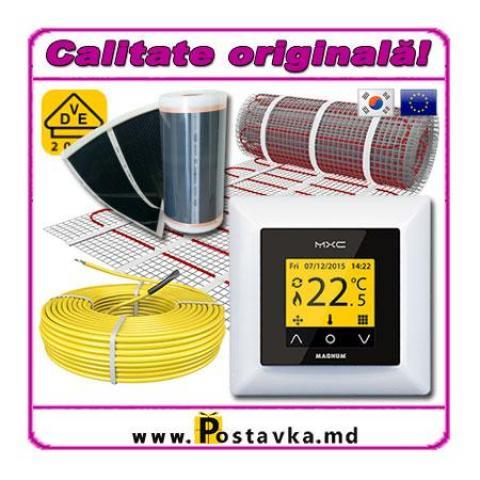 Теплый пол под любое покрытие, кабельный, пленочный, терморегуляторы!