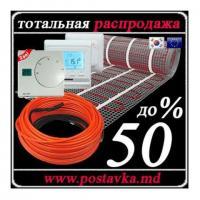 Электрический кабель для теплого пола в стяжку, Скидка 50%